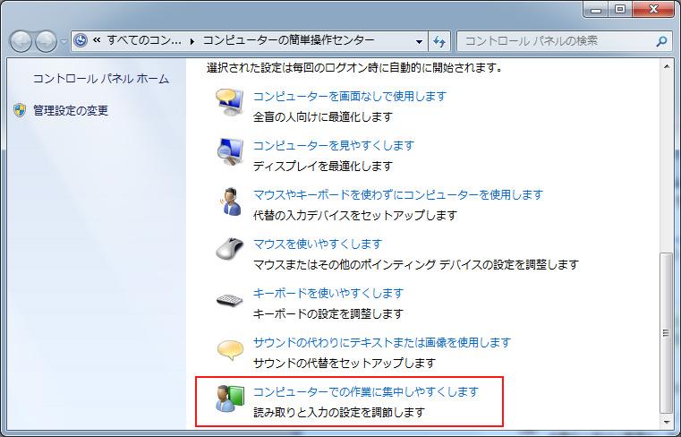info-balloon