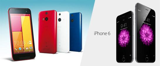 HTL23とiPhone6を比較