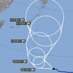 台風の進路予報を調べるあまり知られていない方法