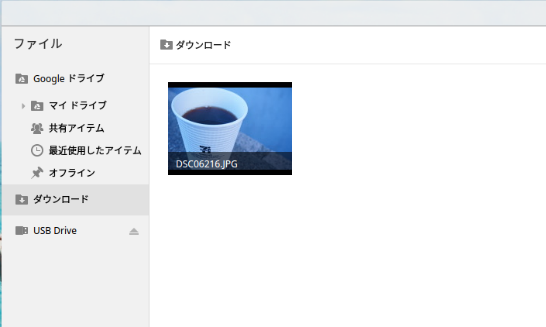 ファイルアプリ