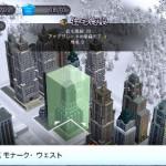 SimCity Builditは既に建てた建物を移動できる反則技が可能
