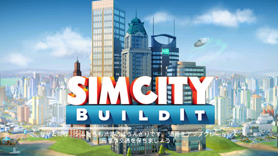 simcity-buildit