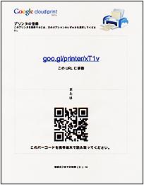 G0131572