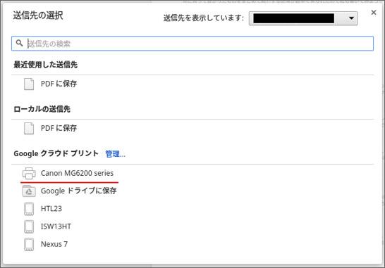chromebook-printer4