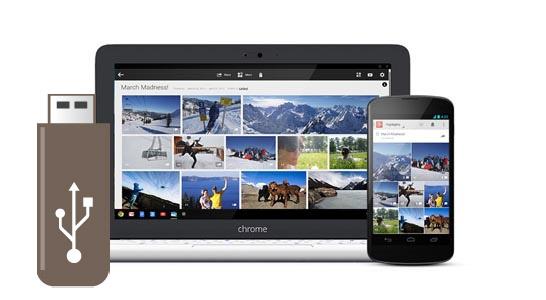 ChromebookでUSBメモリを使う