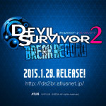 【3DS】デビルサバイバー2ブレイクレコードがおすすめな理由