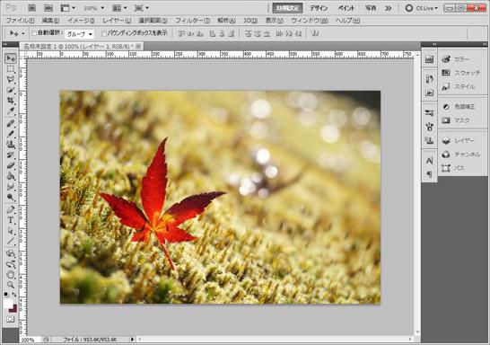 photoshop-resize1