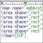 mapのareaリンクにロールオーバーを実現する簡単な代替策