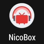 NicoBoxは無料で合法的に常に新しい音楽が聴ける神アプリだ
