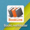 Booklive!Reader