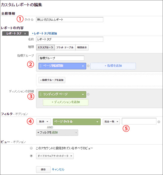 customreport2