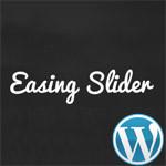 知識不要!簡単にWordPressに画像スライダーを付けられる「Easing Slider」の使い方