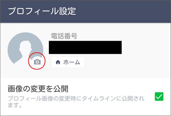 chan-line2