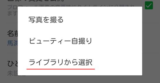 chan-line5