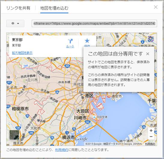 embedmap4
