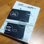 3DS LLからNEW 3DS LLに買い替えたので感想など