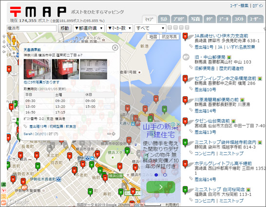 postmap3