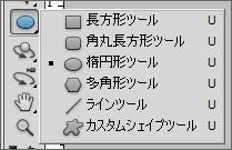 ps-circle2