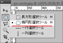 ps-circle7