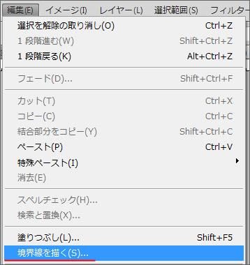 ps-circle9