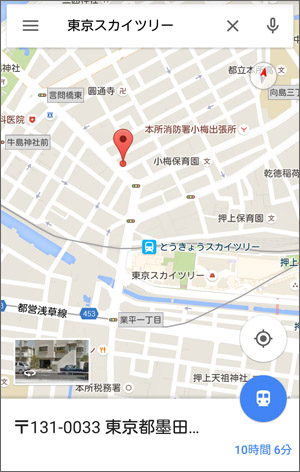 streetview08
