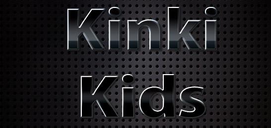 kinkikids2