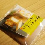 岐阜県土産「栗きんとんラングドシャ」は和と洋が融合したおすすめのクッキー