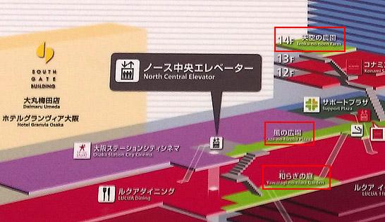 oosakaeki3