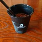 セブンカフェにアイスカフェラテが新登場してたので飲んでみた