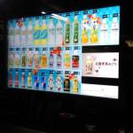東京で遭遇したタッチパネル式自販機の使い方がわからず困惑した