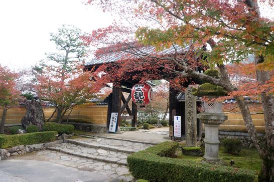 金剛輪寺の門
