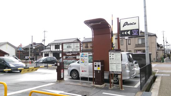 にゃんこっこ駐車場