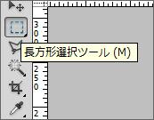 stripe-line9