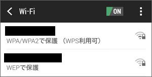 air-wifi4