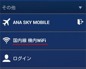 air-wifi5