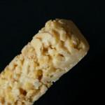 【岐阜土産】栗の風味が美味しい栗きんとんチョコクランチはおすすめ