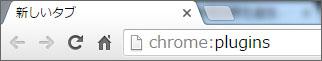 chrome-flash