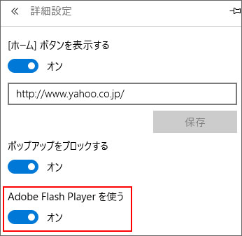 edge-flash3