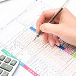 初めての確定申告!ブログ収入を雑所得として申告、税金はいくらかかる?