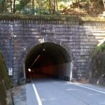 滋賀県の心霊スポット観音坂トンネルが新しくなって開通しました