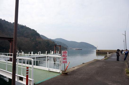 沖島通船乗り場