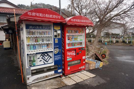 沖島の自販機