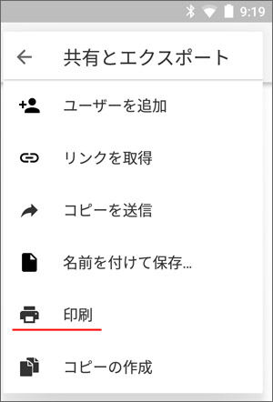 tablet-printer5