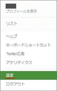 twitte-fusei2