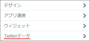 twitter-fusei3