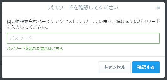 twitter-fusei4