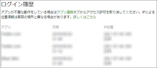twitter-fusei5