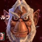 【WiiU】スターフォックス零、アンドルフ攻略法(ネタバレ注意)