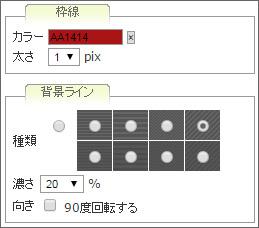 buttonmaker4