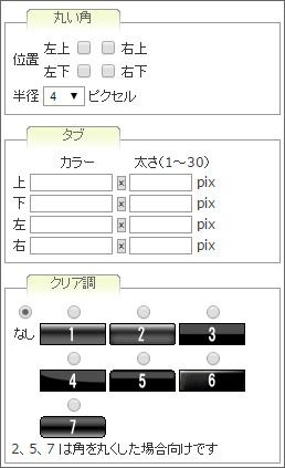 buttonmaker7